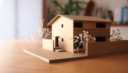 小さな事務所のある普通の家