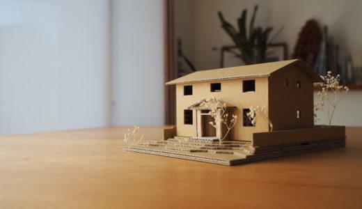 小さな古本屋を営む住宅