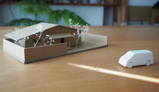 ひとりで暮らす小さな平屋の家